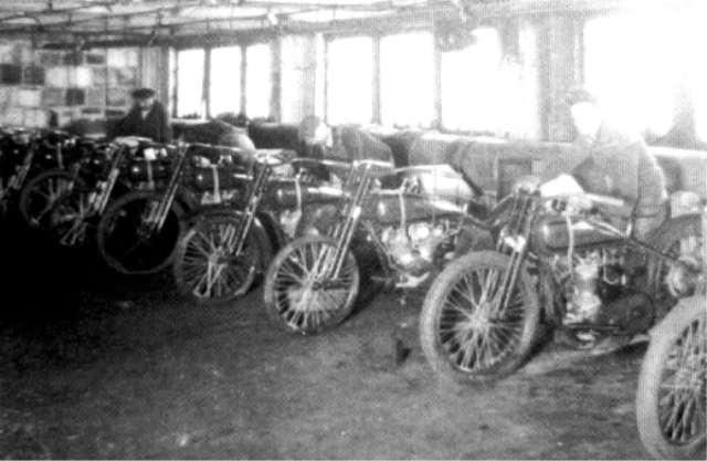 Test Room del año 1926