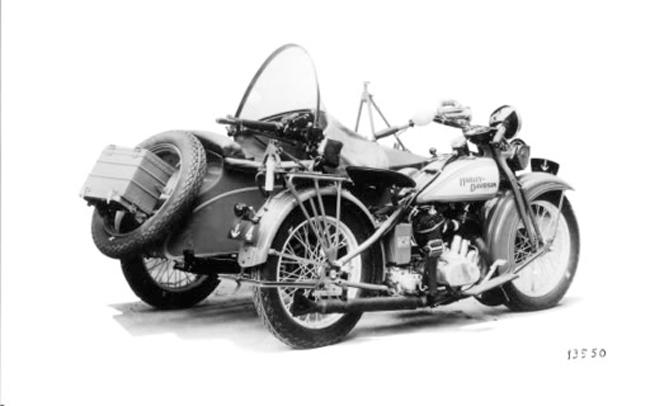 Harley-Davidson para la Marina de Japón