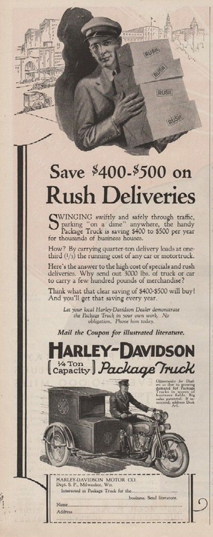 Save on Rush Deliveries