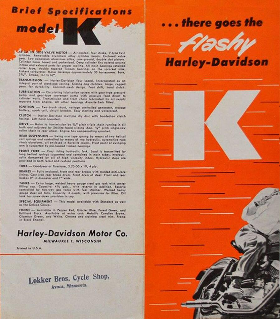 1953-brochure-04