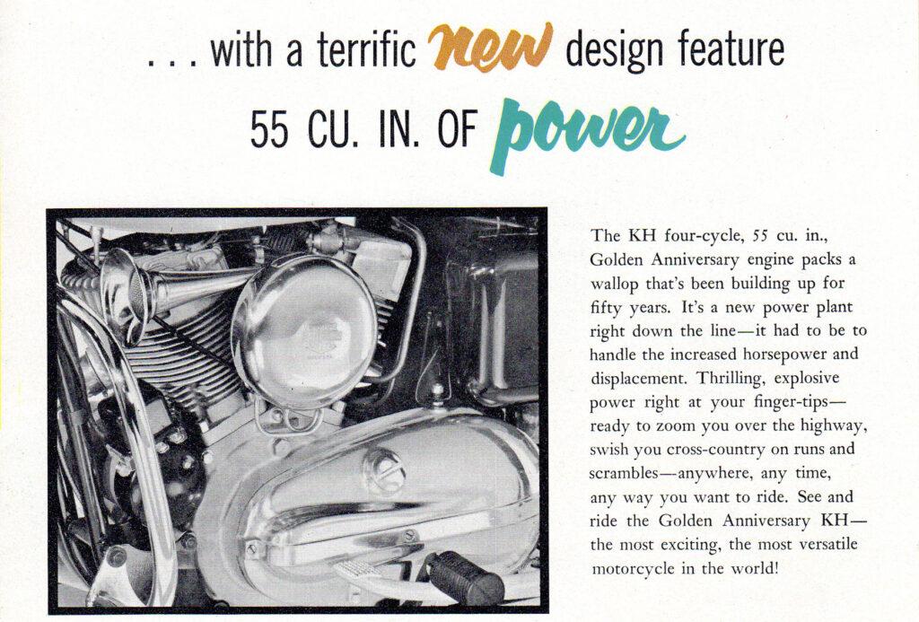 Harley-Davidson 1954 brochure